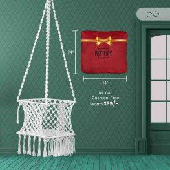 Cotton Baby Swing